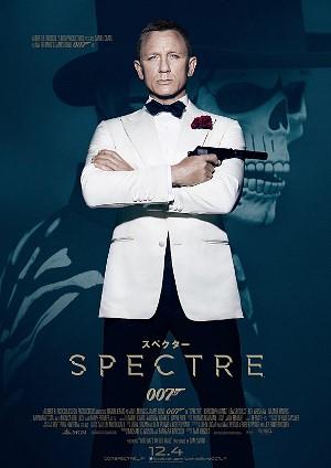007_Spectre_poster.jpg