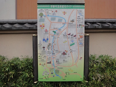 修善寺 (2).JPG