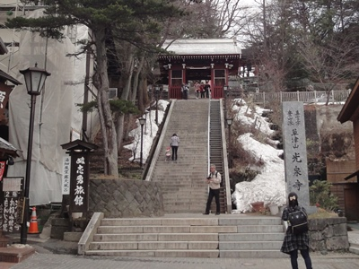 光泉寺‗草津 (4).JPG