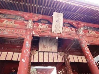 北口本宮富士浅間神社 (2).JPG