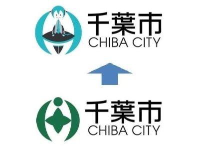 千葉市_初音ミク.jpg