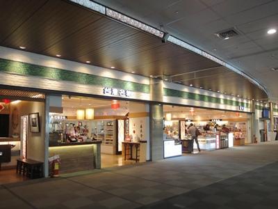 台北_松山空港 (3).JPG