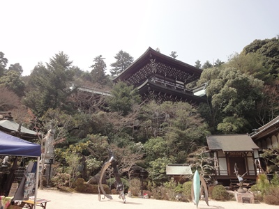 大聖院 (2).JPG