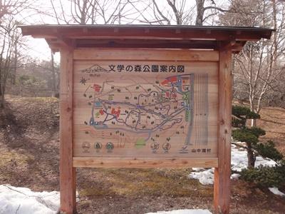 文学の森 (1).JPG