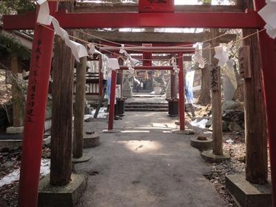 新屋山神社 (2).JPG