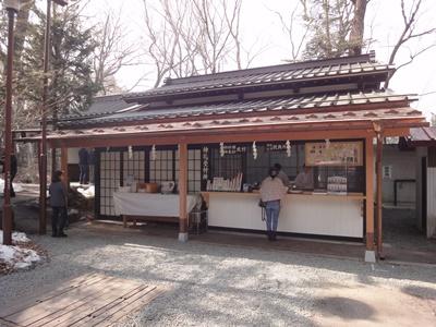 新屋山神社 (5).JPG