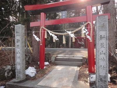 新屋山神社 (6).JPG