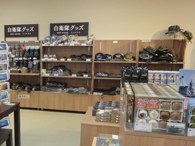道の駅すばしり (3).JPG