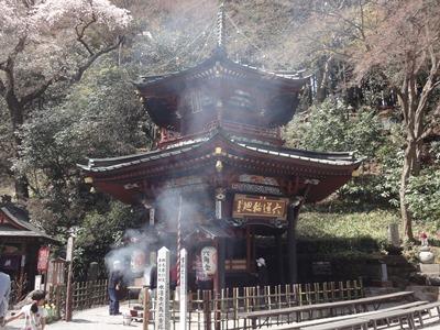 Mizusawa_Kannon (3).JPG