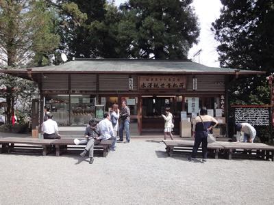 Mizusawa_Kannon (4).JPG