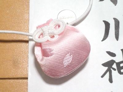 Omamori_hikawa (2).JPG