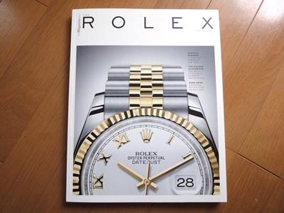 Rolex_02.JPG