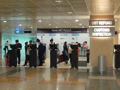 Sin_Airport (1).JPG