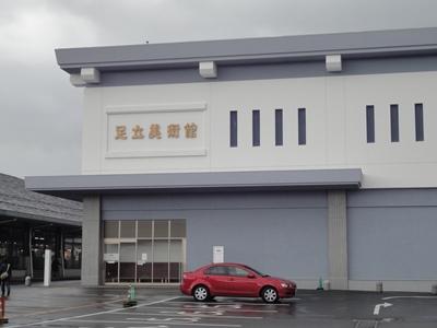 Adachi_Japanese_garden (5).JPG