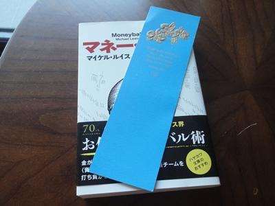 Bookmark (2).JPG