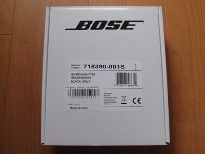 Bosc_QC25_Repair (6).png