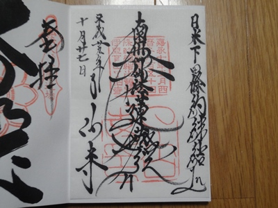 DSC07364 - コピー.JPG