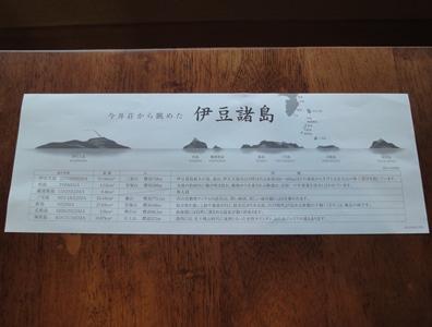今井浜温泉_今井壮 (2).JPG