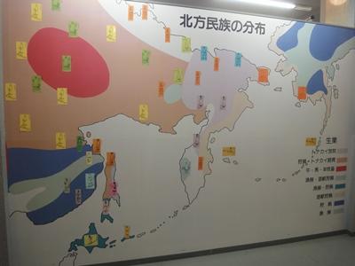 函館北方民族資料館 (4).JPG
