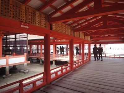 厳島神社 (6).JPG