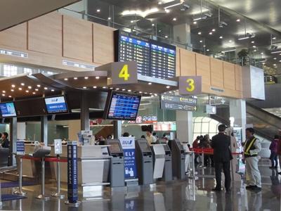 台北_松山空港 (1).JPG