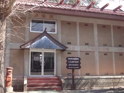 富士御室浅間神社 (6).JPG