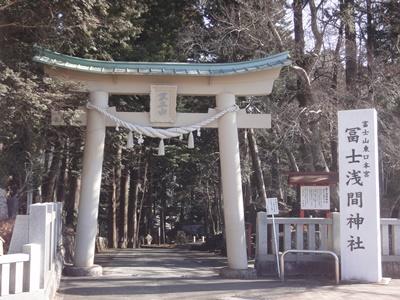 富士浅間神社_須走 (3).JPG