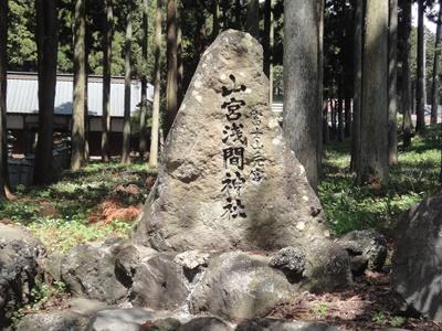 山宮浅間神社 (1).JPG