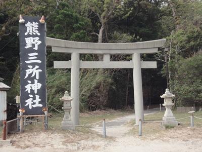 熊野三所神社 (9).JPG