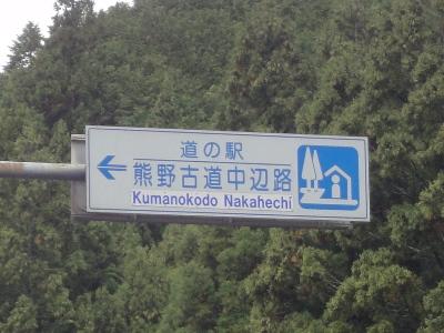 熊野大社 (1).JPG