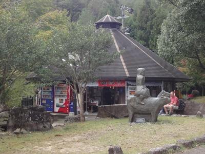 熊野大社 (2).JPG