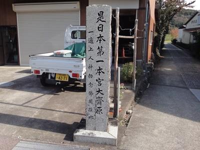 熊野本宮大社 (2).JPG