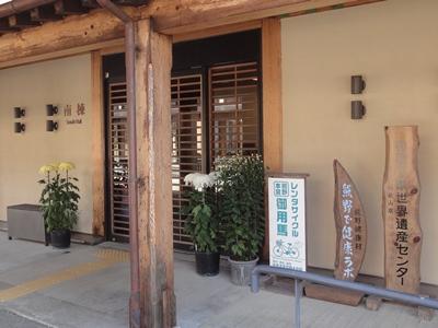 熊野本宮大社周辺施設 (6).JPG
