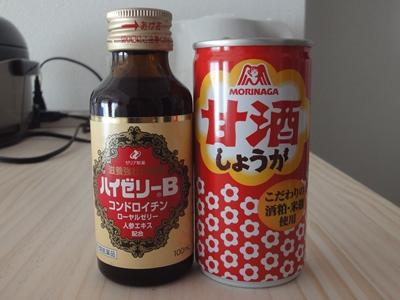 甘酒栄養ドリンク.JPG