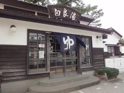 白浜 (1).JPG
