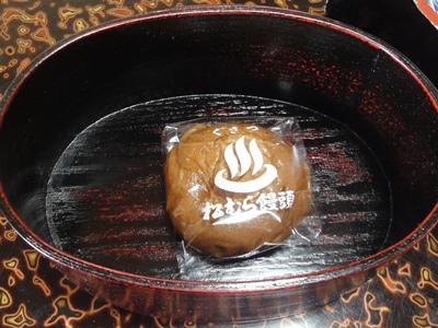 草津‗松むら饅頭 (1).JPG