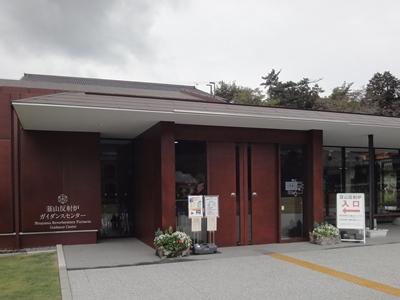 韮山反射炉 (1).JPG