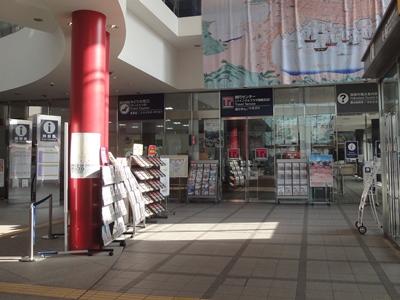 JR函館駅 (1).JPG