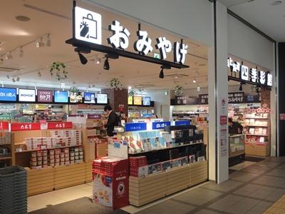 JR函館駅 (2).JPG