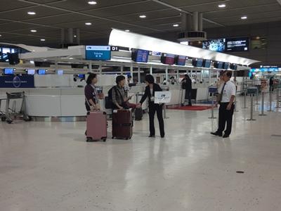 Narita_Airport_1.JPG